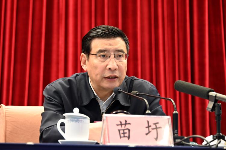 2020年全国工业和信息化工作会议在京召开